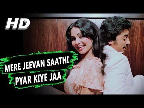 Mere Jeevan Saathi Pyar Kiye Jaa| Anuradha Paudwal, S.Pbramanyam | Ek Duuje Ke Liye Songs