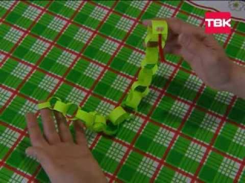 HAND MADE Змея-цепочка из бумаги