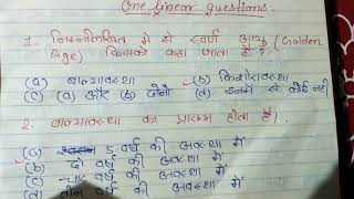 One-liners questions from childhood