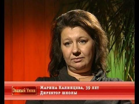 Марина Калинцева