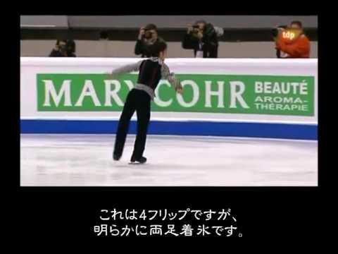 高橋大輔 スペイン版字幕世界フィギュア2010 FS:道