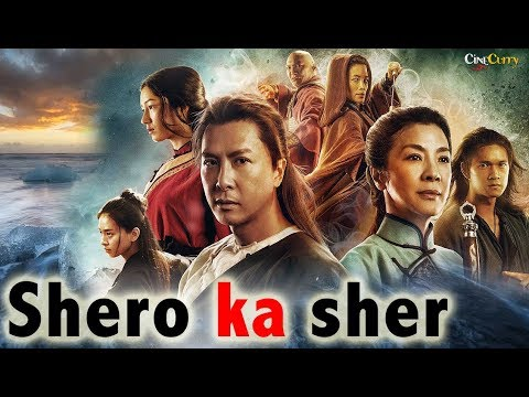 Shero ka sher | Chinese Action Dubbed...