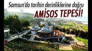 Samsun'da gezilecek yerler: Amisos Tepesi!