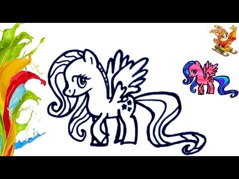 Раскраска для детей МОЙ МАЛЕНЬКИЙ ПОНИ. Coloring And Drawing MY LITTLE PONY. Учим цвета.