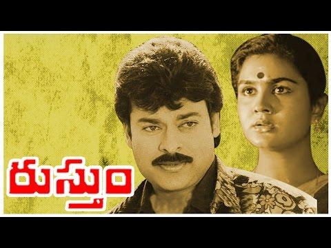 Rustum Telugu Full Movie || Chiranjeevi,...