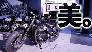 Triumph Bonneville Bobber Blackに試乗!|ボンネビルボバーブラック