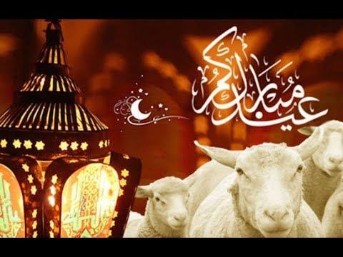 Taqabbal Allahu minna wa minkum تقبل الله منا ومنكم