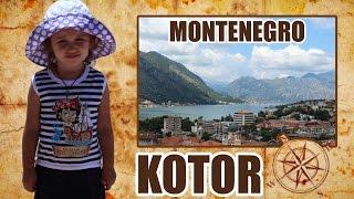 Montenegro Travel Guide, Kotor - Отдых в Черногории, Котор(Отдых в Черногории - это сказка. Особенно, если это отдых с детьми. На лицо все достоинства. Во-первых, очень..., 2016-02-17T18:46:43.000Z)