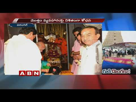 Vidhushekhara Bharati Swamiji gifted silk saree goes missing in Kaleshwaram temple  Red Alert