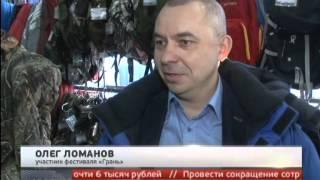 """Фестиваль """"Грань"""". Новости. Gubernia TV"""