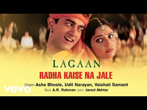 Official Audio Song | Lagaan | Asha Bhosle | A.R. Rahman | Javed Akhtar