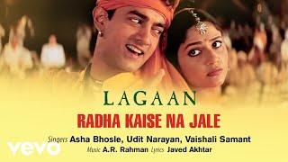 A.R. Rahman - Radha Kaise Na Jale Best Audio Song|Lagaan|Aamir Khan|Asha Bhosle