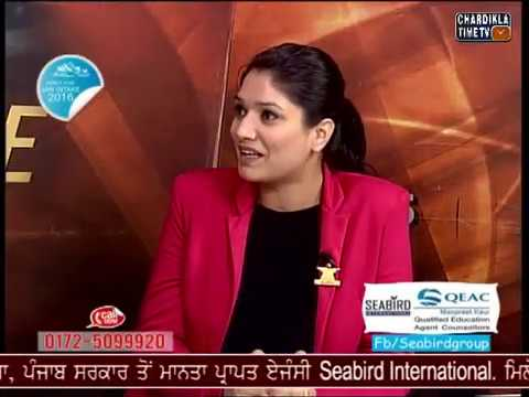 Des Pardes with SEABIRD Immigration Expert: December 27, 2015