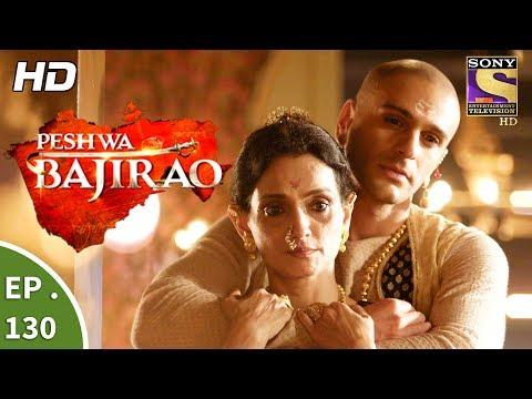 Peshwa Bajirao - पेशवा बाजीराव - Ep 130 - 21st July, 2017