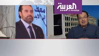 نشرة الرابعة .. السبهان: الحكومة اللبنانية حكومة إعلان حرب