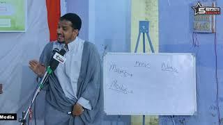 Karbala Aane Ka Maqsad Kya tha Imam Husain (AS) Ka (PART 2) Moulana Zameer Abbas Jafri (Qum Iran)