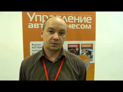 Фокин Владимир   Орел
