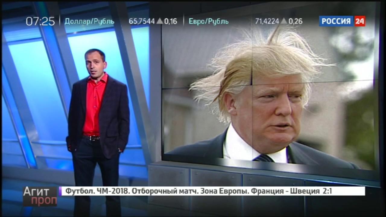 """Константин Сёмин """"Агитпроп"""" от 12 ноября 2016 года"""