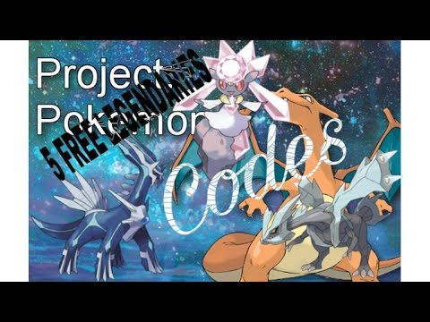 PROJECT POKEMON MYSTERY GIFT CODE! [NEW]