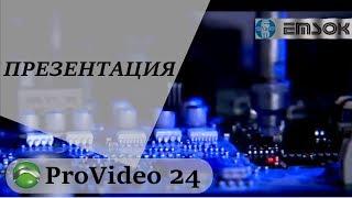 Презентационный ролик для компании ЭМСОК (Москва)(, 2015-01-25T08:44:39.000Z)