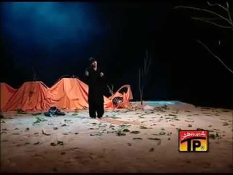 Download Kya Dhoond Rahi Hai Jungle Mai Sakina | Mesum Abbas | Nohay 2011