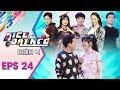Siêu Bất Ngờ  Mùa 4   Tập 24 Full   Trường Giang bị Hari Won phản bác khi khen em gái mình điều này