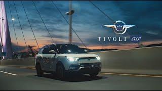 """티볼리에어 TVC 30"""" [TIVOLI AIR_TVC 30""""']"""