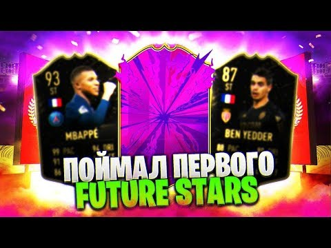 НАГРАДЫ ЗА ЭЛИТУ-1 ВЛ | ПОЙМАЛ FUTURE STARS