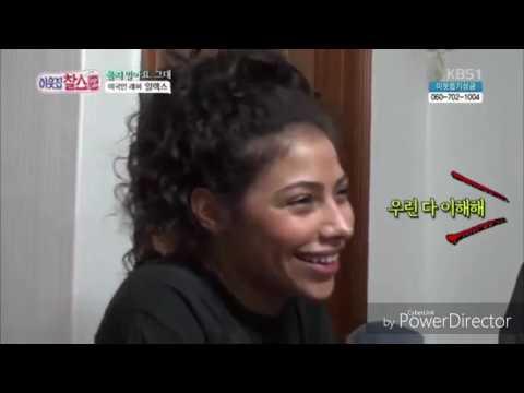 [RANIA] Random Alex's Korean Time !