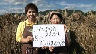 大地がくれる絆を、もっと。JAグループ http://ja-kizuna.jp/ JAグルー...