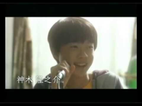 Little DJ〜小さな恋の物語