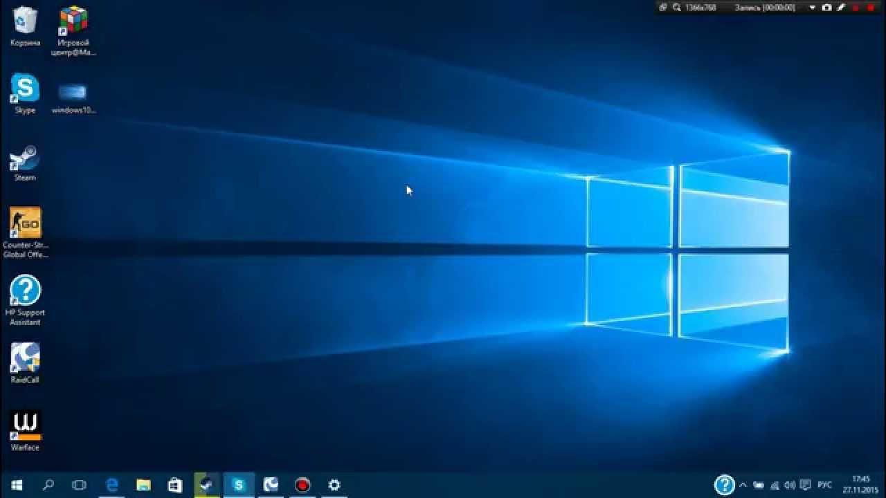 Диктофон для компа windows 10