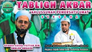 """Ceramah Syaikh (Yaman) Dr. Abdul Fattah - Judul """"Ahlussunah Pemersaru Umat"""""""
