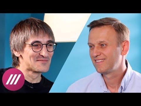 Навальный: «Новый срок