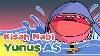Video Kisah Nabi Yunus AS Dilempar ke Laut dan Ditelan Ikan Paus - Kartun Anak Muslim Indonesia download MP3, 3GP, MP4, WEBM, AVI, FLV September 2018