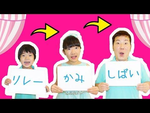 ★リレー紙芝居「プリ姫むかしばなし」★Relay picture-story show★