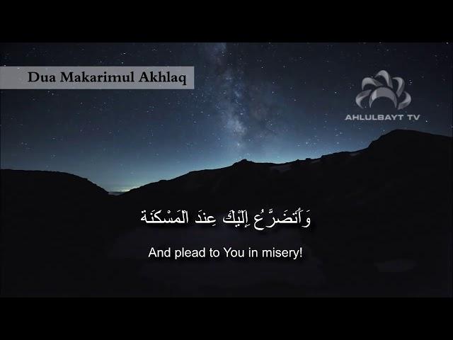 Dua Makarimul Akhlaq