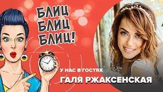 """16 апреля на телеканале """"Домашний"""" стартует очередной сезон шоу """"Беременные"""""""