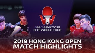 Lin Yun-Ju/Cheng I-Ching vs Lee Sangsu/Choi Hyojoo | 2019 ITTF Hong Kong Open Highlights (Finals)
