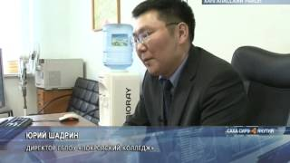 15 лет Покровский колледж не располагает собственным зданием(В этом году Покровский колледж стал участником федеральной программы по сейсмоусилению, которая предполаг..., 2015-03-19T05:48:52.000Z)