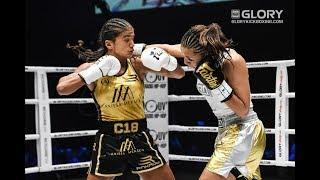GLORY 53: Anissa Meksen vs. Amel Dehby- Full Fight