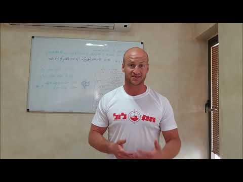אימון 32 תכנית אימון המסלול