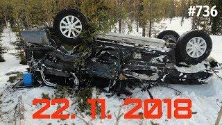 ☭★Подборка Аварий и ДТП/Russia Car Crash Compilation/#736/November 2018/#дтп#авария