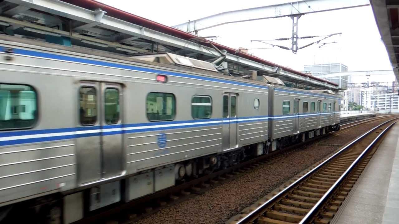 【臺鐵】EMU600型電聯車駛離汐止站 - YouTube