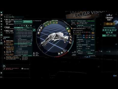 EVE Online. Omega 2020. Жива ли еще Ева? Актуальна ли Гила? Вспоминаем как и что