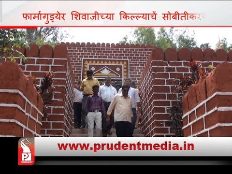CONSTRUCTION OF HIGHWAY FROM FARMAGUDI TO BANASTARI BY OCT: SUDIN _Prudent Media Goa