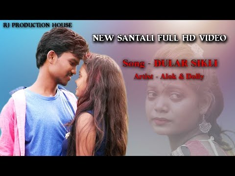 DALAR SIKLI FULL HD SANTALI VIDEO 2019 || LATEST SANTALI VIDEO SONG 2019