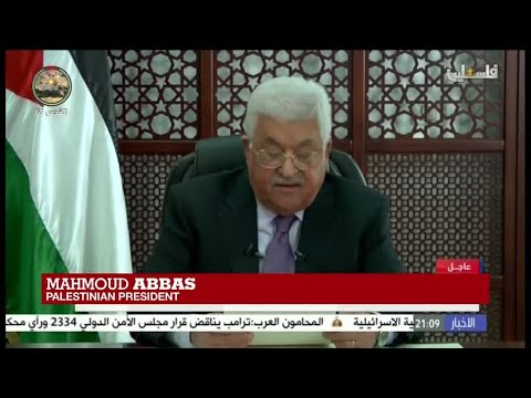 "Abbas: ""The recognition of Jerusalem as the capital goes against all the efforts to foster peace"""