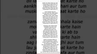 karaoke-track-aankh-hai-bhari-bhari-aur-tum