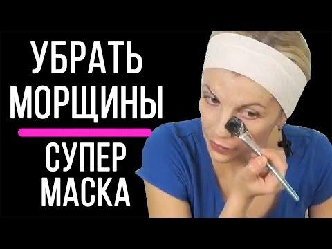 ТОП 5:Лучшие очищающие бюджетные маски для лица | TanyaDary
